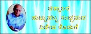 Banner Left Image